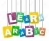 ערבית מדוברת לעובדות/ים סוציאליות/ים
